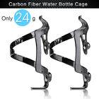 2pcs Side Loading Carbon Fibre Water Bottle holder mount cage Road Cycling Bike