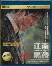 Gangnam Blues Blu Ray Lee Min Ho Kim Rae Won Korean NEW Eng Sub Theatrical Ed.