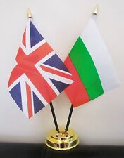 UNION JACK AND BULGARIA TABLE FLAG SET 2 flags plus GOLDEN BASE