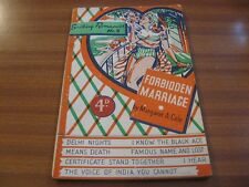 FORBIDDEN MARRIAGE BY MARGARET A COLE VINTAGE PULP FICTION PAPERBACK