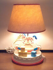 VTG Fisher Price Nursery Musical Lamp - Rocking Horse Nightlight Shade 1984 USA