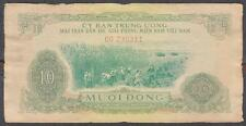 Vietnam South 10 Dong Banknote P-R7 ND 1963
