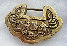 Large Antique Chinese gold wash silver lock necklace pendent