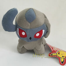 Pokemon Absol #359 Anime Plush Soft Toy Stuffed Animal Character Teddy Doll 5.5""