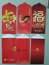 Ang Pao Red Packet year of Rooster   2017 set of 3 Media Focus