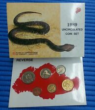 1989 Singapore Mint's Lunar Year of Snake Uncirculated Coin Set(1¢ - $1 Coin)