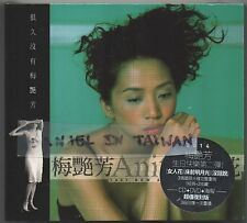 Anita Mui: Flower Woman - Special Edition (1997/2014) CD & DVD & POSTER TAIWAN