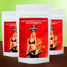 # Chocolate Slim for weight loss, fat burner drink 100% slim fast shake 100g