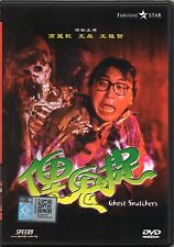 The Ghost Snatchers (1986) DVD [Region Free] English Sub - Wong Jing - Joey Wong