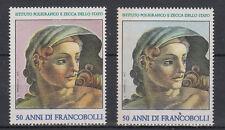 FRANCOBOLLO VARIETA' CHIUDILETERA I.P.Z.S. 50 ANNI FRANCOBOLLI 1979  VANGELLI