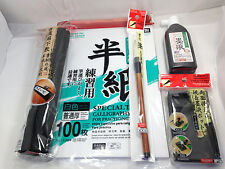 Japanese Chinese Calligraphy 6 pcs Set Fude Brush paper Pot Ink Boku eki Japan
