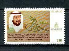 UAE 2016 MNH Khalifa Int Award Date Palm & Agricultural Innovation 1v Set Stamps