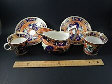 Five Pieces Antique Chamberlain Worcester Japan Imari Pattern Unmarked 19th C