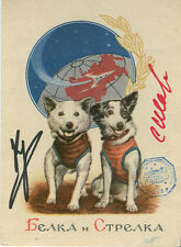 Soviet Space Propaganda Poster Canvas Print 8x10+1'' Border BELKA AND STRELKA #3