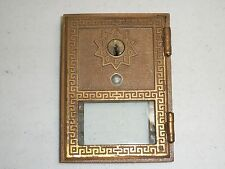 Vintage US Post Office Mail Box PO Box Door with Keyed Lock by ORO MFG 1959 USPS