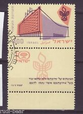 Israel Nr.    165 gest.  10 Staatsjubiläum     -1