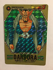 Dragon Ball Z Characters Collection Prism 22