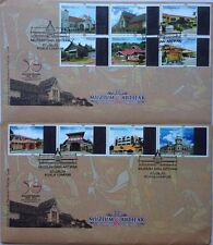 Malaysia FDC with Stamps (27.08.2013) - 2 sets Museums & Artifacts