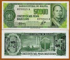Bolivia, 5 centavo on 50,000 Pesos Bolivanos, ND (1987), P-196, UNC > ERROR (2)