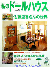 My Doll House Book Vol.9 /Japanese Miniature Doll House Craft Magazine Book
