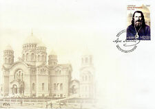 Latvia 2016 FDC Janis Pommers Archbishop Latvian Orthodox Church 1v Cover Stamps