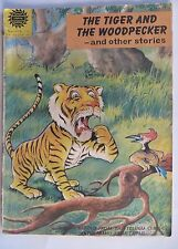 Amar Chitra katha THE TIGER AND THE WOODPECKER  IBH OLD Comic No159 Myth legend