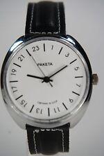Russian mechanical watch RAKETA 24H White dial. 39mm