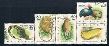 1997  MINT MC-218 - STAMP WEEK - PROTECTED WILDLIFE