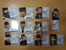 EXO MAMA(b) PHOTO CARD #26 , Total 22 Sheet - monster lucky exodium lotto louder