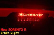 Decal-X Carbon Brake Light For KIA SORENTO R 2013 2015+