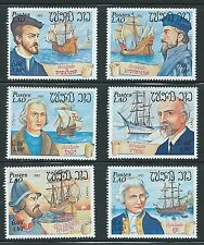 Laos  -  Very Nice Explorers and their Ships on MNH Stamps........B 5N03