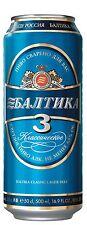 """BIRRA russo """"Baltika 3"""" Classic 0,5l BARATTOLO пиво балтика"""