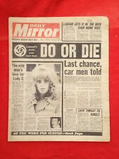 Daily Mirror newspaper 23rd February 1977. Page 3 Carol.
