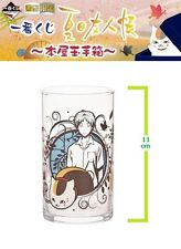 Banpresto Natsume Yuujinchou Book of Friends Prize I Glass Cup Nyanko Sensei NEW