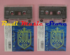 MC SOUL POWER 2 COMPILATION THE PERSUADERS BEN E.KING SAM & DAVE cd lp dvd vhs