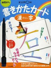 New Learn to write Japanese language easy KANJI Kumon cards Workbook with pen
