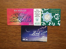 PHONECARDS ETISALAT UNITED ARAB EMIRATES EID MUBARAK USED