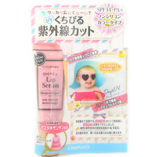 Canmake Japan Day & UV Lip Serum SPF14 PA+ (color & UV) - Limited Release