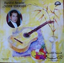 arbic egypt 1973 LP- farid el atrache - addi errabi - cairophon , made in greece