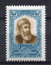 28187) RUSSIA 1958 MNH** Nuovi** Fuzuli - Turkish Poet 1v