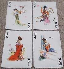 DREAM OF RED MANSIONS - VINTAGE 1970's PACK OF CHINESE PLAYING CARDS