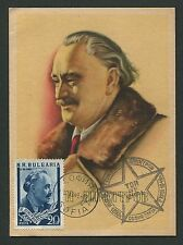 BULGARIA MK 1949 GEORGI DIMITROV MAXIMUMKARTE CARTE MAXIMUM CARD MC CM c8932