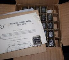 Lot Of (5) IN-12A IN 12A ИН-12A Nixie Tubes New Old Stock