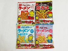 Baby Star Ramen Dried Noodle Snacks 4 Flavors (18gx4pcs) From Japan !!