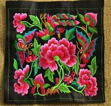 """Nice 7"""" Chinese tribal miao hmong machinemade rosy embroidery Blooming"""