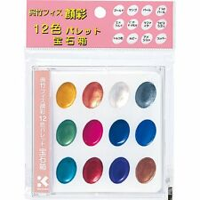 "Kuretake ZIG 12 Metallic Colours Palette, ""Pearlescent Watercolour Jewel Box"""