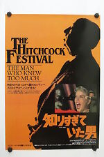 The MAN WHO KNEW TOO MUCH  - Original Japanese Movie Poster - R1984 - Rolled B2