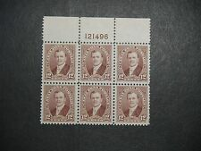 CANAL ZONE 109 PLATE BLOCK MINT NH OG