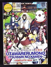 *NEW* UTAWARERUMONO: ITSUWARI NO KAMEN *25 EPISODES*ENG SUB*ANIME DVD*US SELLER*