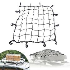 70*70 Car SUV Truck Trailer Elastic Bungee Roof Rack Basket Cargo Net with Hooks
